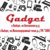 Магазин Gadget г.Выборг