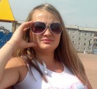 Елена Аксентьева, 27 апреля , Улан-Удэ, id182759632