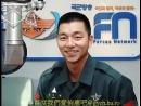 Радиошоу Гон Ю 공유가 기다리는 20시 в армии, ч.1, 2008.11.07