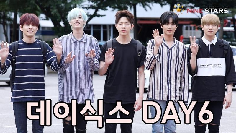 [Nine Stars] 데이식스 DAY6 풋풋한 청춘 @ 180706 KBS 뮤직뱅크