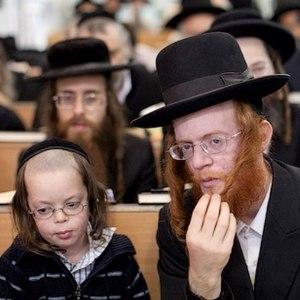 Учёные обнаружили у евреев ген вызывающий шизофрению