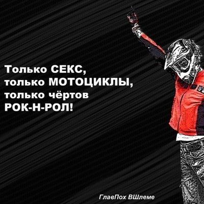 Владимир Онегов, 27 апреля 1987, Красноуральск, id84468273