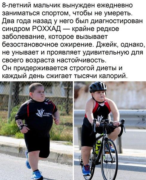 8 летний мальчик вынужден ежедневно заниматься спортом вчера фильм