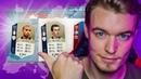 ЕВРОПЕЙСКИЙ ДРАФТ | FUT DRAFT WORLD CUP FIFA 18