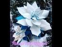 Ростовой цветок Пуансетия из изолона. МК