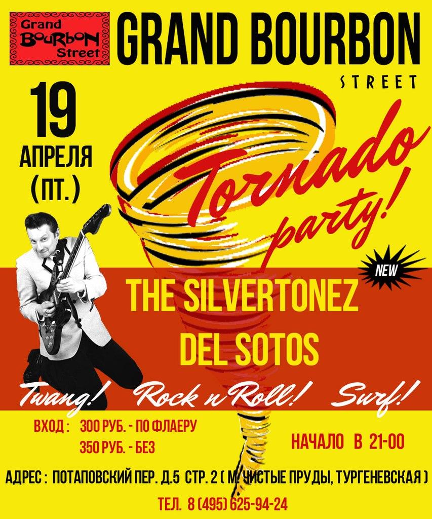 19.04 клуб Grand Bourbon - TORNADO PARTY!
