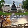 Приём в Великом Новгороде, туроператор Садко