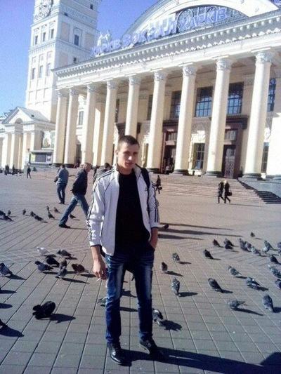 Витя Маслов, 17 апреля 1990, Днепропетровск, id153115399