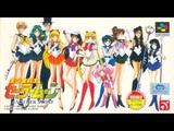 Sailor Moon Another Story - Часть 4 - Глава 2 - Сейлор Юпитер - (Прохождение на SNES)