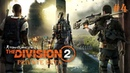 КООПЕРАТИВ ► Tom Clancy's The Division 2 ► PRIVATE BETA 4