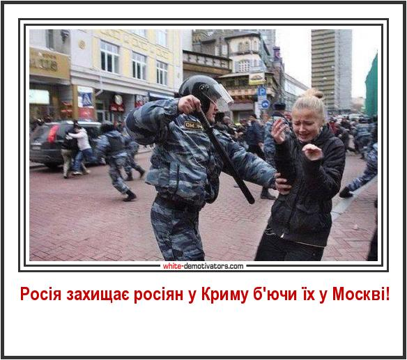 В Крыму проводят дискриминацию по национальному признаку, - Кабмин - Цензор.НЕТ 9498