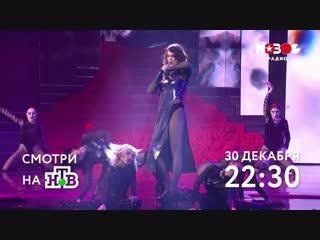 """MARUV на премии Нового Радио """"Высшая Лига"""""""
