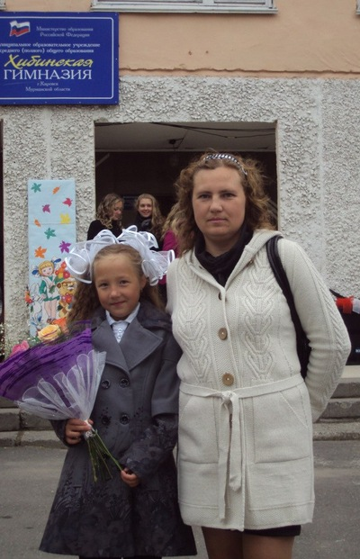 Татьяна Багина, 27 мая , Владикавказ, id144378786