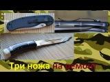 Ремонт  ножей 1