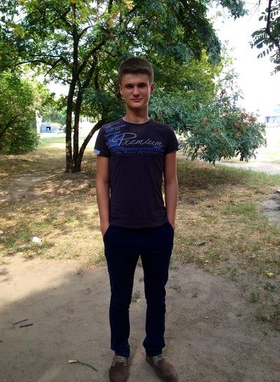 Димас Кузнецов, 24 августа , Днепропетровск, id133034218