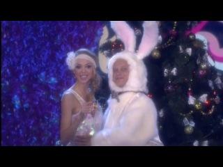 Камеди Вумен - Танец с кроликом и новогодние пожелания