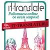 БЮРО ПЕРЕВОДОВ «IT–Translate»