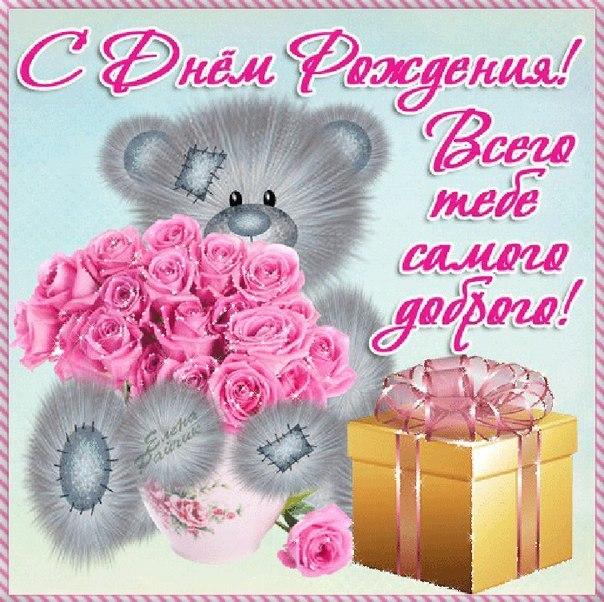 pp.userapi.com/c849536/v849536940/9d42d/RplhR6WIPQ4.jpg