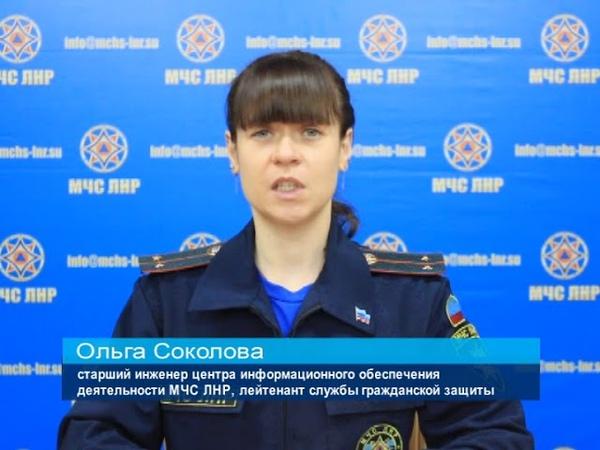 ГТРК ЛНР. Оперативная сводка МЧС ЛНР. 7 декабря 2018