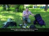 Как собрать рюкзак? Не сидится на месте с Пермским университетом. Часть 2