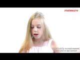 MATRANG | МАТРАНГ - О, мой Бог (cover by Настя Кормишина),красивая милая девушка классно спела кавер,красивый голос,поёмвсети