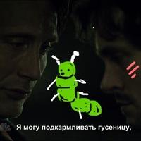 Ева Ксенофонтова