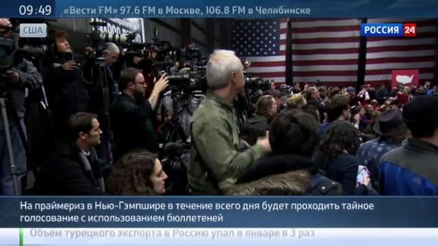 Новости на Россия 24 Буря вмешалась в праймериз в Нью Гэмпшире