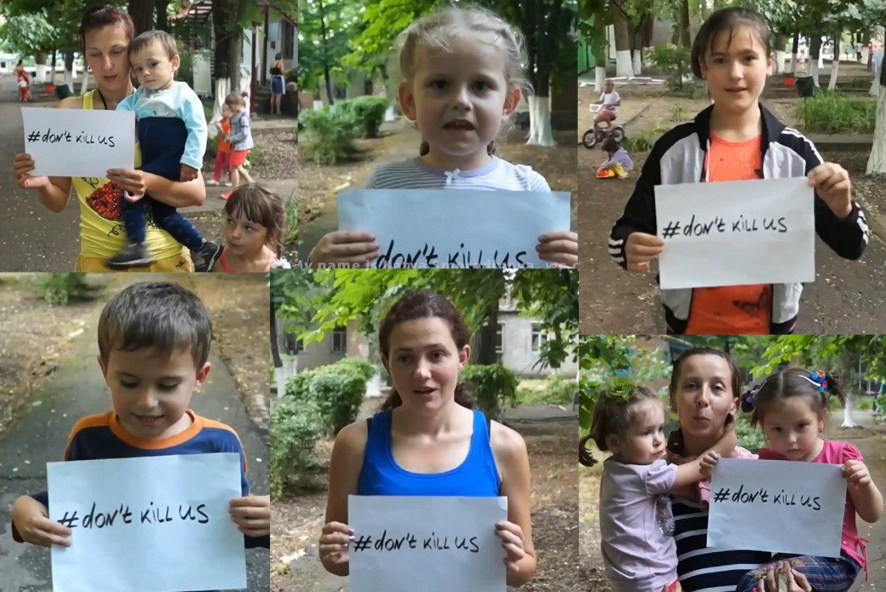 Украинские беженцы выложили в Интернет пятиминутное обращение к украинским властям. ВИДЕО