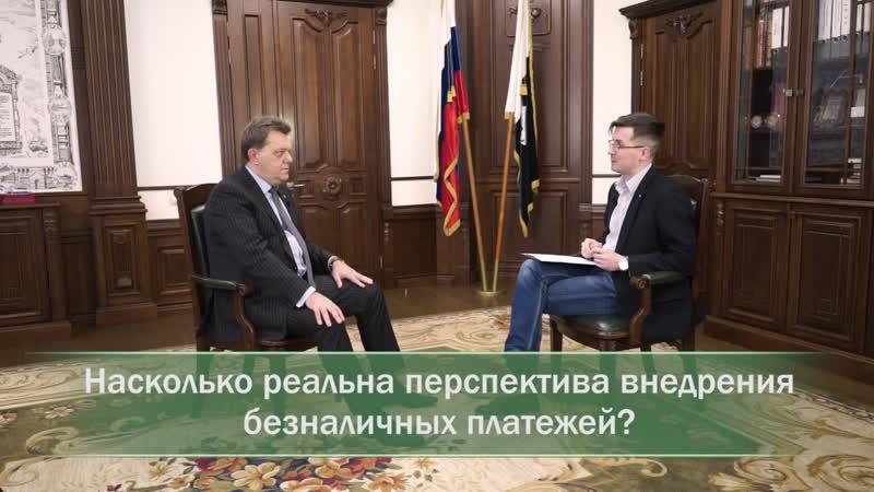 Часть программы Жизнь города интервью с мэром Томска Иваном Кляйном 1 выпуск