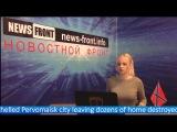 Новороссия. Сводка новостей Новороссии (События Ньюс Фронт) 6 февраля 2015 /Roundup NewsFront 06.02
