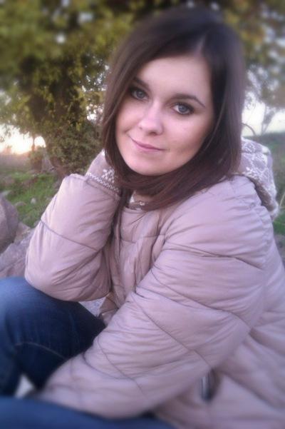 Анастасия Санина, 8 мая 1996, Екатеринбург, id70602756