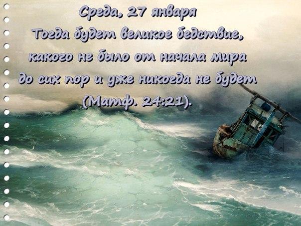 Исследуем Писания каждый день 2016 L4hJVL00Leo