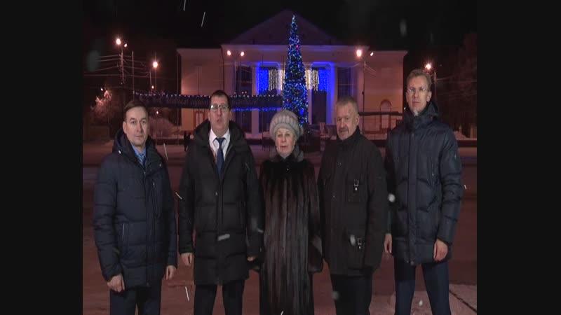 Новогоднее поздравление от Городского Cовета депутатов МО Город Новодвинск