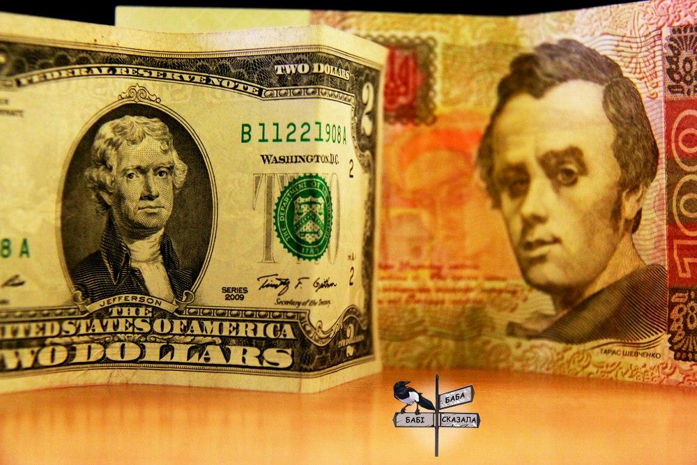 НБУ вирішив встановити єдиний курс на валютному ринку