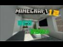 Спальни в minecraft 1.2   Уроки строительства