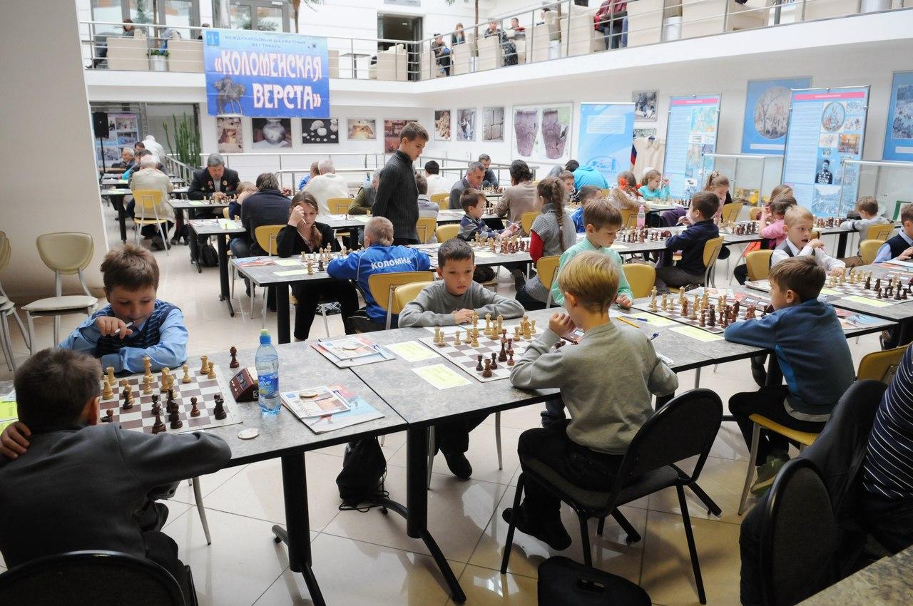 Итоги международного шахматного фестиваля «Коломенская Верста 2013» 29 сентября – 4 октября, фото Коломна Спорт