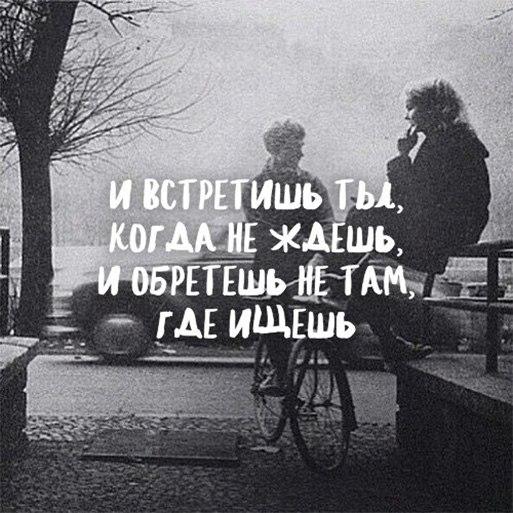 Начинать взаимоотношения.