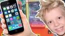 Как выиграть iPhone X у автомата толкателя Выиграл все призы