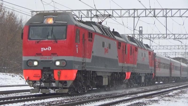 Электровозы ЭП2К-247 ЭП2К-379 с пассажирским поездом №47 Москва - Балаково/Саратов