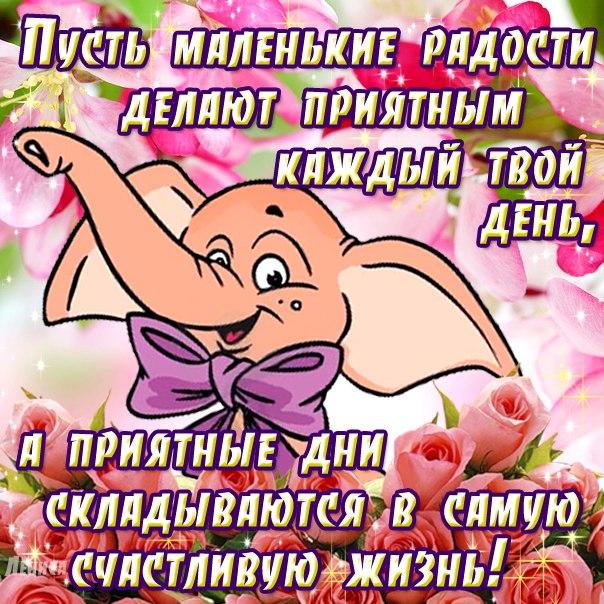 devushke-delayut-priyatnoe-podrugi