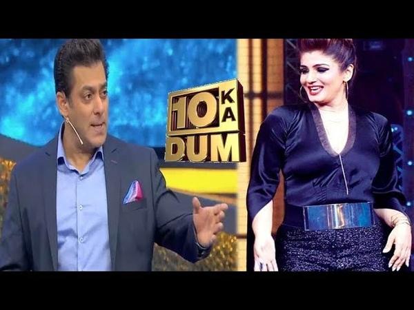Dus ka Dum के सेट पर 18 साल बाद फिर साथ दिखेंगे Salman Khan Raveena Tandon