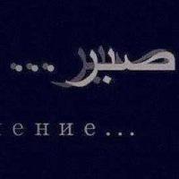 Простая Такая, 9 февраля 1997, Краснодар, id223729790