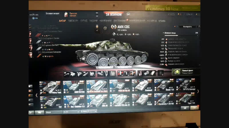 World of Tanks на AMX CDC c вас 👍