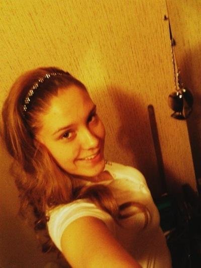 Дарья Таранкова, 13 июня , Чайковский, id188340105