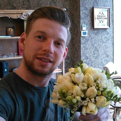 Oazis Kvetinarstvi