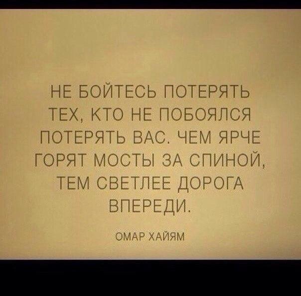 http://cs543107.vk.me/v543107375/58b2/4SqVveaNJB8.jpg