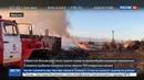 Новости на Россия 24 В Иркутске пожар на предприятии тушили два часа