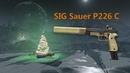 Макрос на SIG Sauer P226 C. Warface