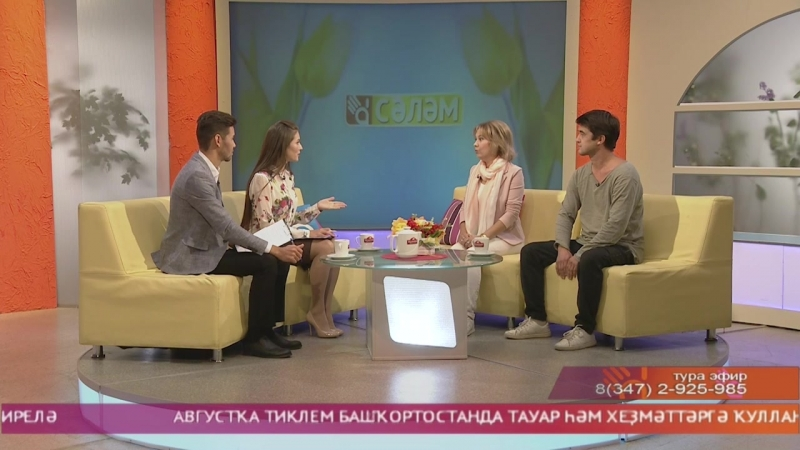 студия ҡунаҡтары - Рәмзил Сәлмәнов һәм Гөлшат Ғайсина