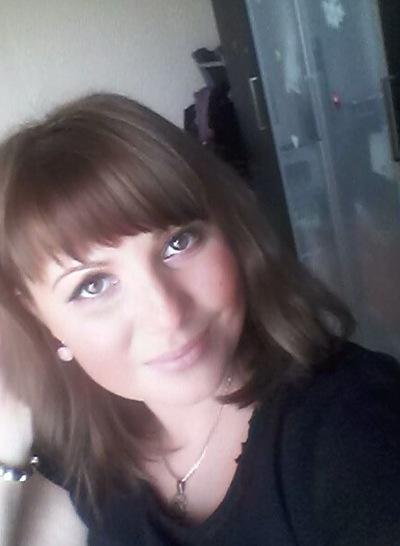 Ирина Пешина, 29 ноября , Санкт-Петербург, id3000077